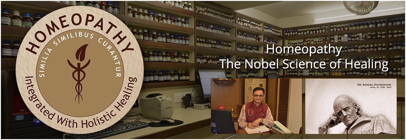 Cosmic Homeopathy Healing Centre Vadodara